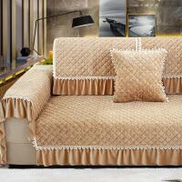 沙发垫欧式毛绒防滑四季通用布艺全包巾套罩全盖组合