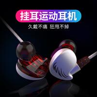 重低音炮耳机入耳式苹果小米手机oppo华为通用女生挂耳运动耳塞式线控耳麦跑步K歌吃鸡HIFI可爱音乐