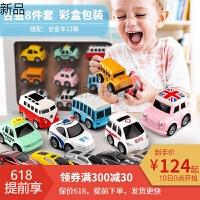 【领券下单更优惠】儿童玩具小汽车合金回力车模型套装男孩4小孩宝宝小车1-2-3周岁半