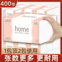 缘点400张大包抽纸6包卫生纸巾家庭实惠装餐巾纸家用面巾纸