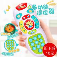 玩具手机儿童0-1-3岁婴儿可咬遥控器宝宝仿真电话男孩