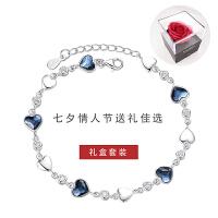 925纯银海洋之心水晶情侣手链女韩版女士简约女生情人节生日礼物