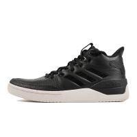 adidas/阿迪达斯女款2019春季板鞋F34848