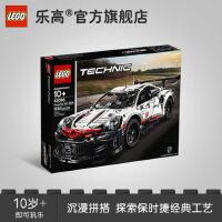 乐高旗舰店官网 机械组 42096 911 RSR赛车玩具积木