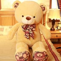 20180602011917285泰迪熊猫公仔女孩毛绒玩具布娃娃抱抱熊玩偶情人节生日礼物