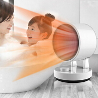 物有物语 暖风机 家用小太阳迷你取暖器小型ptc陶瓷卫浴热风机宿舍摇头加热电暖器