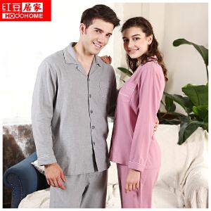红豆居家情侣睡衣男女秋季新品纯棉长袖开衫套装 纯色全棉翻领睡衣睡裤套装