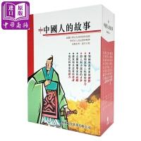 【中商原版】中国人的故事套装 港台原版 中��人的故事套�b 6册 历史名人百科