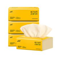 缘点本色4包抽纸家用卫生纸巾实惠面巾纸餐巾纸家庭装