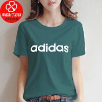 Adidas/阿迪达斯短袖女新款运动服休闲半袖上衣宽松舒适透气圆领T恤FP7866