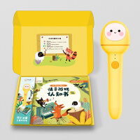 阿尔法蛋智能点读笔幼儿早教双语启蒙玩具儿童英语通用学习点读机