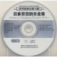 贝多芬交响乐全集3(CD)
