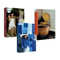 生活艺术家宁远的人生哲学套装2册+正版 厨房就是家的味道把时间浪费在美好的事物上有本事文艺一辈子 青春励志人生哲理书心