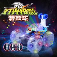 哈比比玩具 4075 3D投影翻滚遥控特技车充电360度翻斗特技车带音乐灯光647