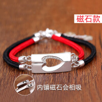 【新款上市】纪念日礼物情侣一对纯银情侣手链一对男女可刻字红绳简手饰品韩版创意礼物