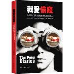 【新书店正版】我爱[加拿大] 霍尔涅兹维奇 (Hal Niedzviecki)世界图书出版公司978751008600