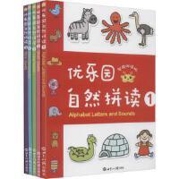 【全新直发】优乐园自然拼读(5册) 世界知识出版社