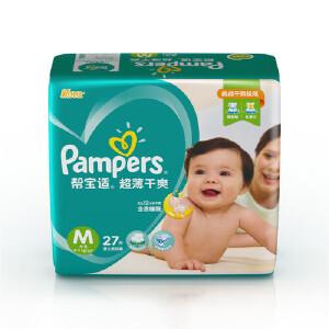 [当当自营]帮宝适 超薄干爽 中包装中号M27片(适合6-11kg)中包装 尿不湿