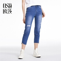 ⑩OSA欧莎2018夏装新款女装  个性破洞时尚九分裤牛仔裤B53010