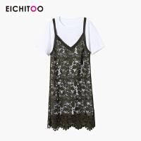 2018爱居兔夏季女装蕾丝吊带两件式短袖连衣裙