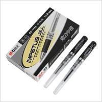 包邮晨光中性笔商务办公加粗签字笔黑色水笔0.7MM GP1111 1盒12支
