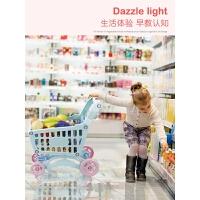 小推车过家家2-3-5岁宝宝 超市购物车女孩购物车儿童玩具仿真玩具