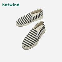 【4.4-4.6 1件3折】热风潮流时尚休闲鞋圆头厚底青年帆布鞋H30M9101
