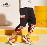 【2件3折:47.7元】小虎宝儿男童裤子夏季七分裤2021款儿童运动短裤宽松洋气哈伦裤