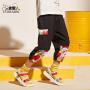 小虎宝儿男童裤子夏季七分裤2020新款儿童运动短裤宽松洋气哈伦裤