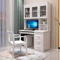 中式实木书桌书柜一体家用台式电脑带书架写字台书房家具套装组合