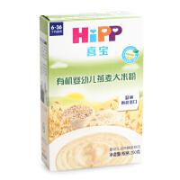 德国喜宝/HIPP 婴幼儿燕麦大米粉米糊200g 6-36个月 进口宝宝辅食