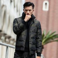 男士棉衣服2018冬季新款加厚短款休闲夹克冬装迷彩羽绒棉袄外套潮