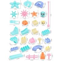 儿童积木拼装玩具智力6-7-8-10岁男孩1-3宝宝2塑料拼插大颗粒大块