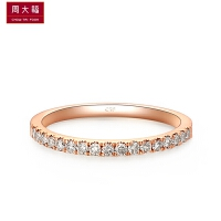 【满减】周大福 逸彩典雅的华丽18K金钻石戒指U 131379