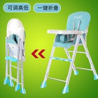 宝宝餐椅婴儿童椅子可折叠吃饭桌便携式座椅多功能小孩餐桌椅bb凳