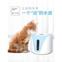 猫咪饮水机宠物饮水器电动自动循环过滤水猫喝水猫用饮水器