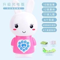 男孩女宝宝玩具0-1-3岁婴儿玩具早教音乐