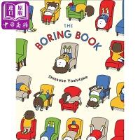 【中商原版】好无聊啊 英文原版 The Boring Book 精装 吉竹伸介 儿童故事绘本