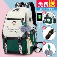 新款背包女双肩包韩版时尚潮流小学生初中书包大容量休闲旅行包