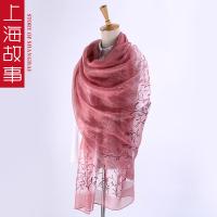 上海故事围巾女冬季韩版百搭超长桑蚕丝羊毛新款刺绣绣花披肩两用