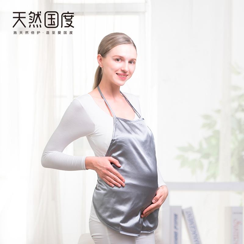 天然国度 孕妇辐射肚兜孕妇装怀孕期防辐射吊带 银色 纳米银纤维面料 新型纤维锻造技术