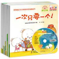 歪歪兔行为习惯系列互动图画书(全10册,赠完整版动画片DVD)