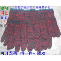 劳保手套 棉纱手套 维修园艺机修工作手套加厚耐磨工业线手套