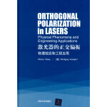 Orthogonal Polarization in lasers:Physical phenomena and En