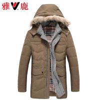 雅鹿 修身冬装 时尚大毛领中长款羽绒服男 商务休闲外套潮