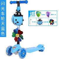 儿童滑板车四轮扭扭摇摆滑闪光小孩玩具车2-3-45岁溜溜车