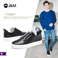 jm快乐玛丽秋季新款厚底套脚纯色男鞋舒适一脚蹬休闲鞋