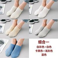 5双装男士纯棉低帮浅口硅胶防滑隐形船袜运动袜条纹短袜 均码