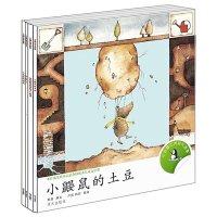 小企鹅心灵成长故事全4册 汤素兰 小鼹鼠的土豆 袋鼠的袋袋里住了一窝鸟+红鞋子+小灰兔找朋友 3-6岁幼儿童绘本故事书