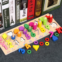 幼儿童玩具1-2周岁3数字认数早教启蒙智力开发男女孩积木玩具6